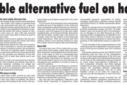 IAC, Hindustan Times