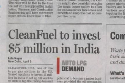IANS, Hindustan Times