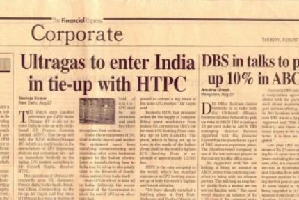 Ultragas-HTPC